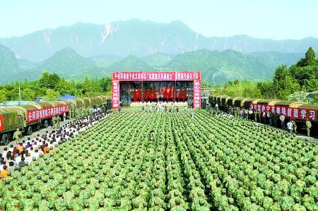 军委在都江堰命名抗震救灾英雄战士 徐才厚讲