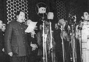 宣告中华人民共和国成立