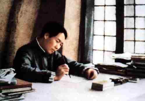 在延安窑洞撰写《论持久战》