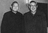 陈云与廖承志一九八三年五月在杭州