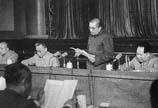 彭德怀在会上作《关于志愿军抗美援朝工作的报告》。
