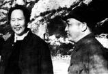 毛泽东与彭德怀在延安