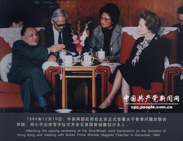 从慈禧到温总理中国的七个漂亮女翻译(图)