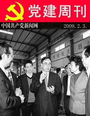 广东经济总量进出口_广东丝绸进出口