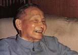 做彻底的唯物主义者  缅怀陈云逝世十四周年
