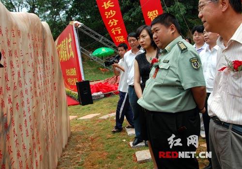 """""""猴子石""""碑后记录着毛泽东在猴子石率众突袭溃军保卫长沙的经历"""