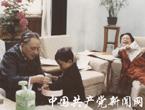 在北京的家中