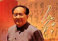 >>毛泽东网上纪念馆 毛主席纪念堂