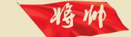 领袖人物纪念馆 - 江山 - 江山多娇