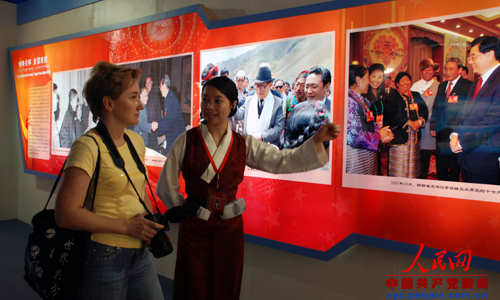 新疆成立60年展板