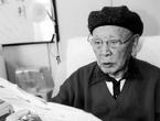 百岁生日时的开国上将吕正操