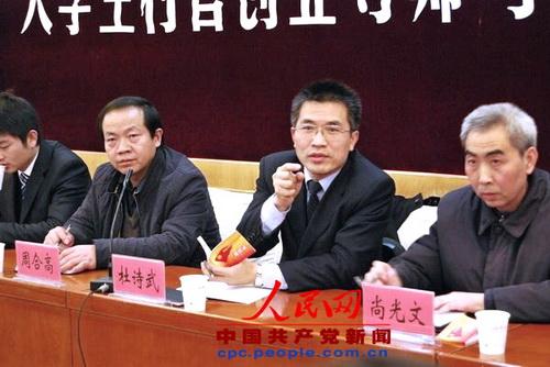 襄樊市举办大学生村官创业导师与创业村官交流会图片