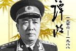 >>谭政网上纪念馆