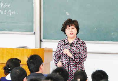 记大连海事大学马克思主义学院思政课教师贾凤姿