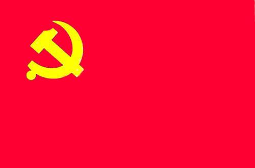 党史索引(为中国共产党建党九十周年创作) - 夕阳无限美 - 夕阳无限美de博客