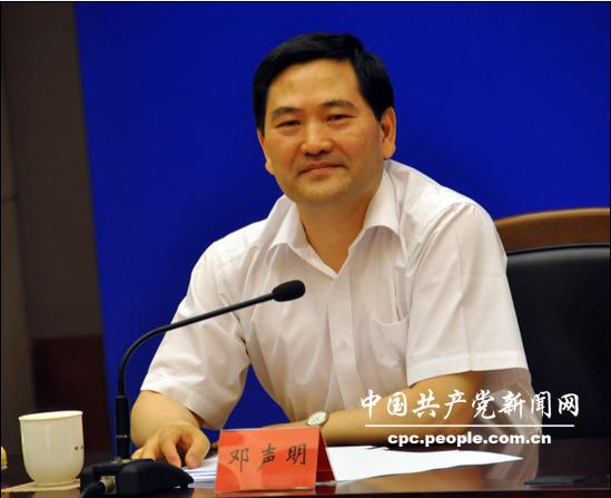 中央组织部秘书长、新闻发言人邓声明
