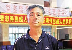 内蒙古包头市第一中学体育教师郝振生
