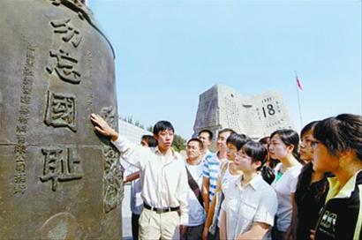 抗战从这里开始--纪念中国人民抗日战争胜利6