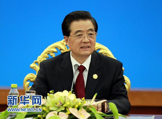 金砖国家领导人第三次会晤在海南省三亚市举行.这是中国国家主席图片