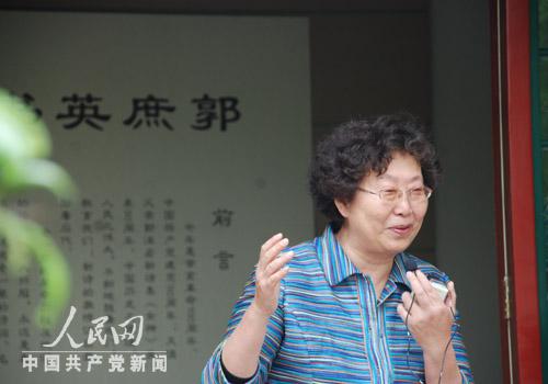 郭沫若同志女儿郭庶英女士 记者 董宇